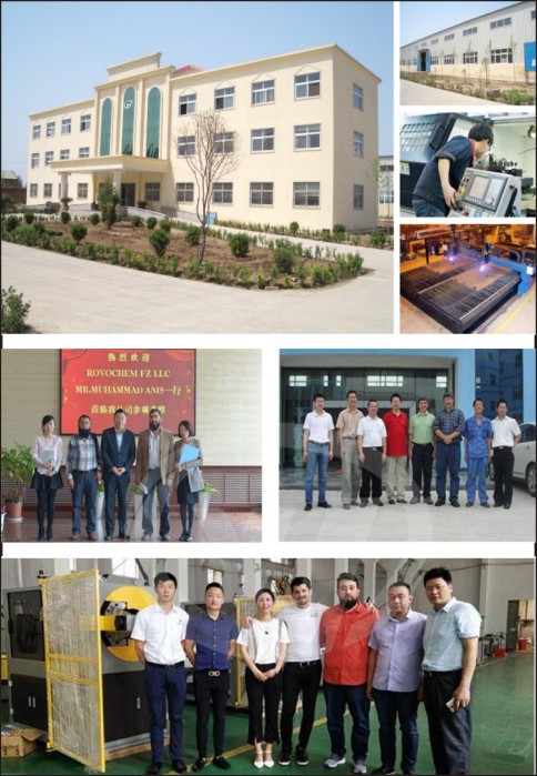 Xinxiang Yihu Machinery Equipment Co.,Ltd